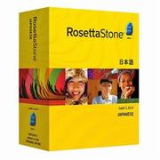 Rosetta Stone Japanese Level 1, 2, 3 Set