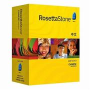 Rosetta Stone Chinese (Mandarin) Level 1, 2, 3 Set